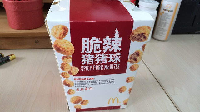 "China surpasses America with ""Pork McNuggets"""